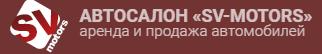 СВ-Моторс автосалон