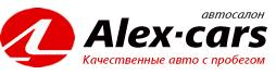 Алекс Карс автосалон