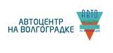 ВИСТ-МОТОРС ЦЕНТР автосалон