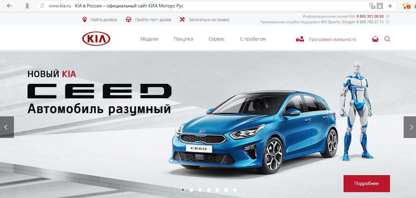 www.moscowkia.ru