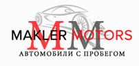 Maklermotors автосалон