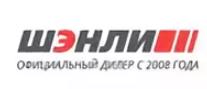 Шэнли Моторс Лефортово автосалон