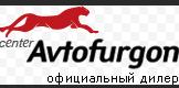 Автофургон автосалон