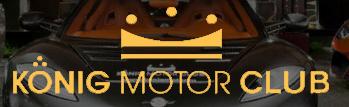 Konig Motor Club автосалон