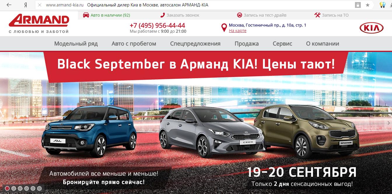 armand-city.ru