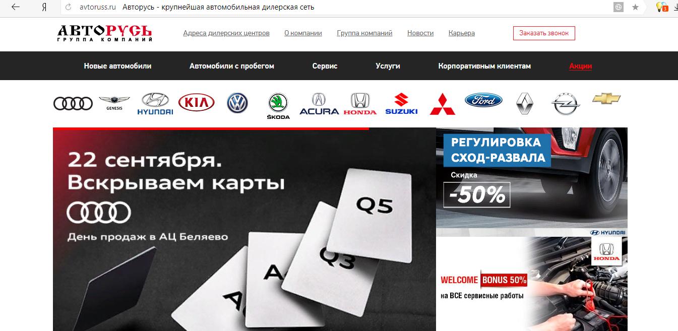 www.russmotors.ru