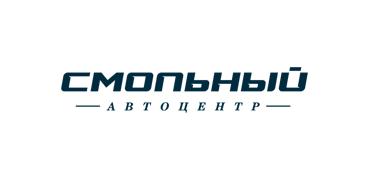 АВТОЦЕНТР СМОЛЬНЫЙ автосалон