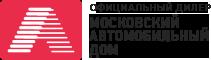 Московский автомобильный дом автосалон