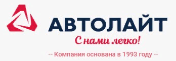 Автолайт автосалон
