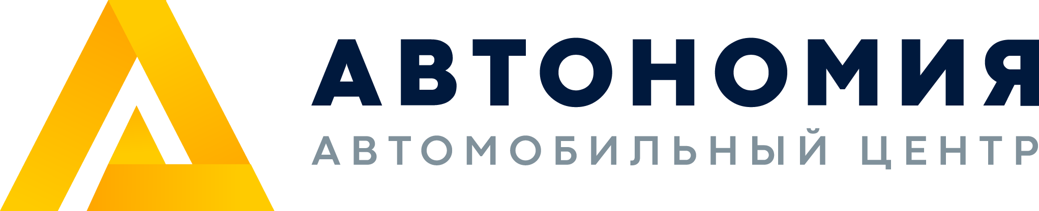 Автономия автосалон