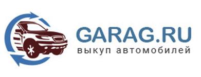 Garag.ru автосалон