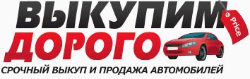 Компания автосалон