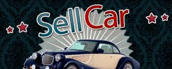 SellCar автосалон