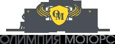 Олимпия Моторс автосалон