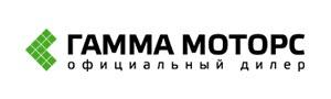 ГАММА-МОТОРС автосалон